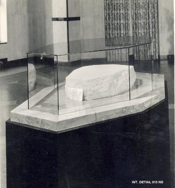 Shrine Interior 15