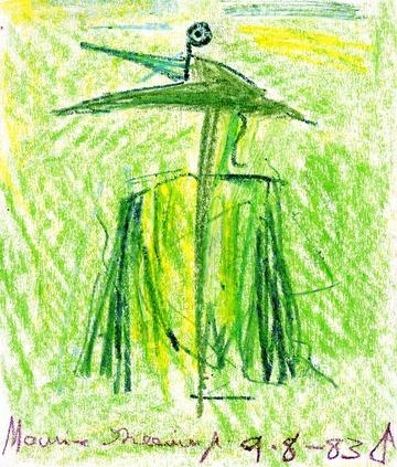 Maurice Greenia, Jr. Collections: Green Figure