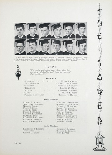 University of Detroit Yearbook Collection: The Tower 1933