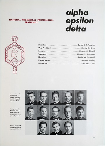 University of Detroit Yearbook Collection:  tower