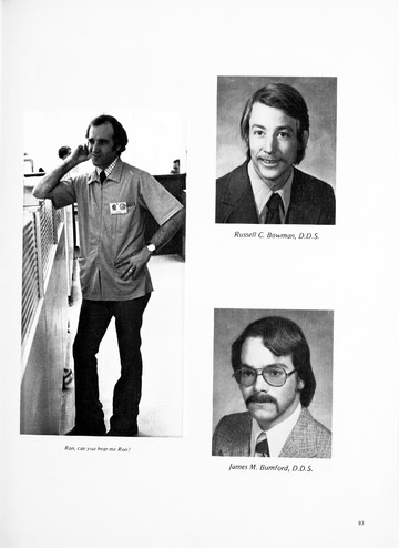 University of Detroit Yearbook Collection: Images '76