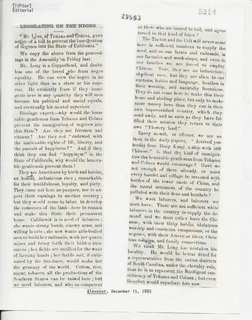 Elevator - December 15, 1865
