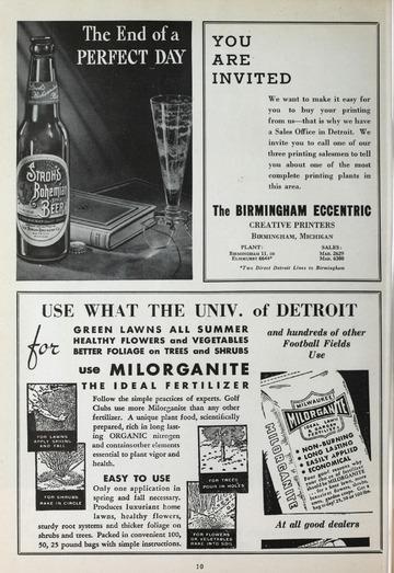 University of Detroit vs. Marquette University Program